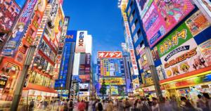 PVT assurance Japon obligatoire